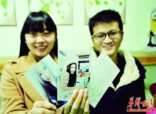 中南大学首试无人监考 5000学生为求女神照片