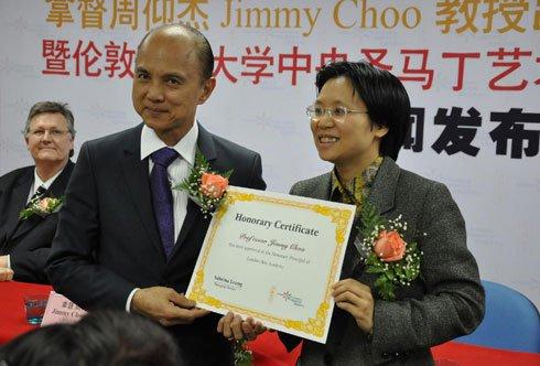 拿督周仰杰Jimmy Choo教授任天麟教育名誉校长