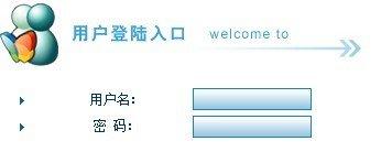 中国石油大学2013年考研成绩开通查询