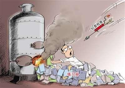 黑龙江一学校为躲避检查组织学生连夜烧书