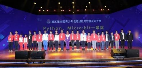 vipJr学员斩获第五届全国青少年创意编程与智能设计大赛一等奖