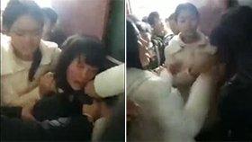女生被同学围殴 打人者称手打肿了
