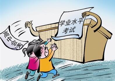 河南高中学业水平考试开考 作弊将记入诚信档案