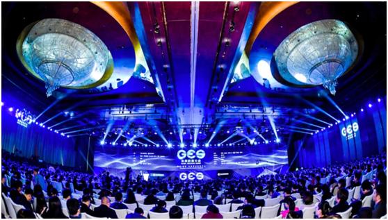 GES 2018未来教育大会开幕 融合创新成共识