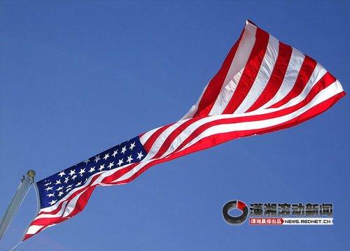 赴美签证推新政 旅行社急推美国游新产品