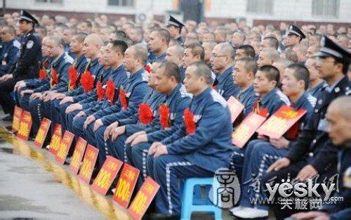 河南一监狱设自考18年 63名服刑人员获得文凭
