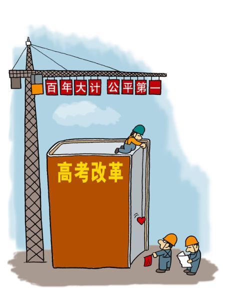 """熊丙奇:建设""""双一流""""985 211高校身份当废除"""