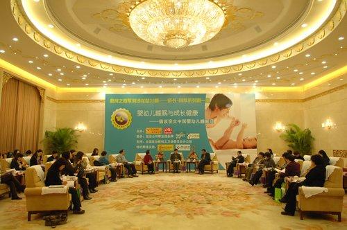 倡议:设立中国婴幼儿睡眠日 提升国民整体素质