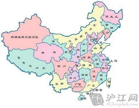 你知道这些英文名是中国哪个省市吗中国地图  求一张带省份的中国地图图片