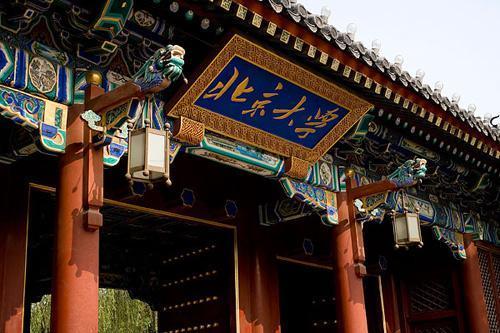 15所中国高校跻身全球大学结业生就业竞争力榜单150强