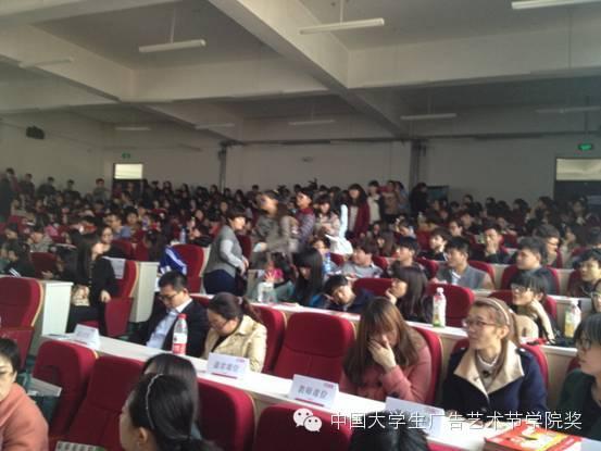 腾讯微博走进沈阳工业大学:创意种子遍洒辽沈