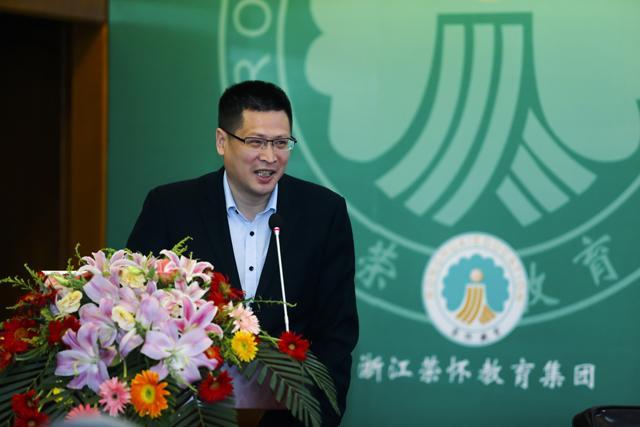中国民办教育荣怀高峰论坛举行:教育大咖齐聚 共谋荣怀教育理想国