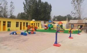 幼儿入园难 农村学前教育成教育均衡发展最短板