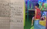 """8岁孩子写""""最萌假条"""""""