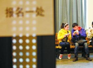 五大院系首日报名增1千 2.5万考生网报电影学院