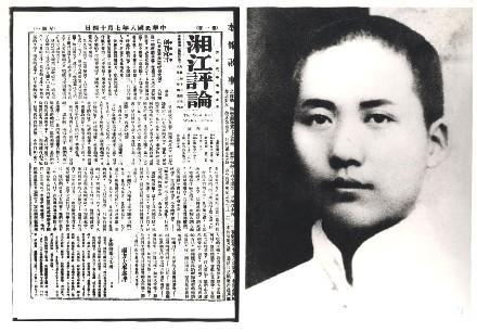 毛泽东:现代学校的三个坏处