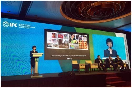 世界银行教育峰会在港举行 沪江吴虹发表演讲