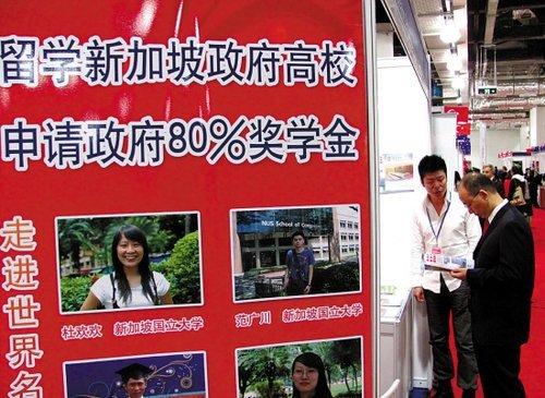 "<a href='/sg/' target=_blank>新加坡</a>政府收紧移民政策 不再发放""邀请函"""