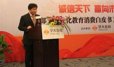 学大教育总裁金鑫:每个人都需要个性化教育