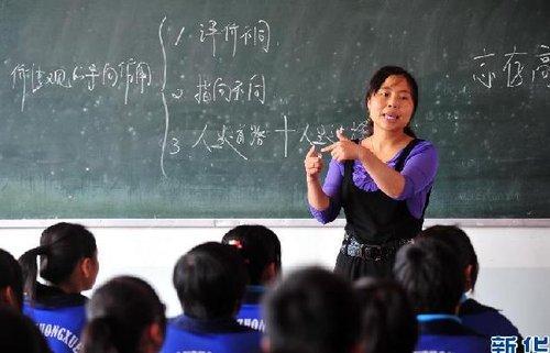 教师节特别策划:老师,您的身体还好吗?