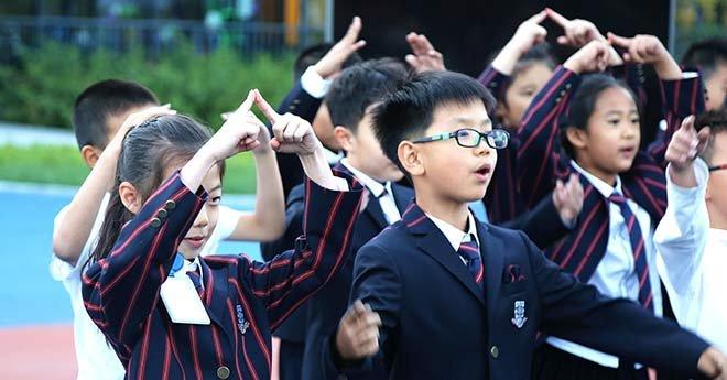 植根中国家庭,培养明辨笃行的全球英才