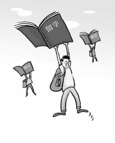 美国留学申请新变化 新申请表更看重综合素质
