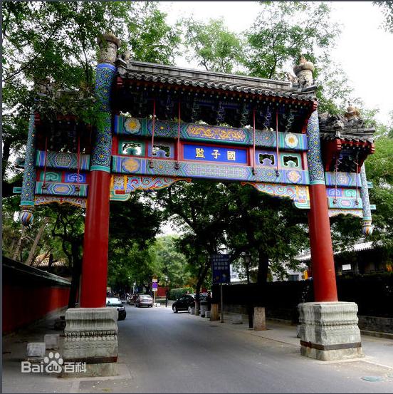 北京文化旅游景点_北京北京旅游北京旅游海报北京欢迎你北京旅