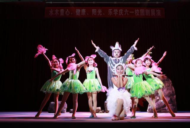 清华附小丁香艺术团之学生戏剧社团