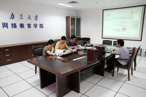南京大学现代远程教育举行201101毕业答辩会