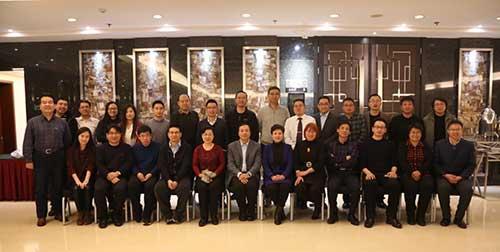 中华会计网校2018年师资教学研讨会在北京圆满举行