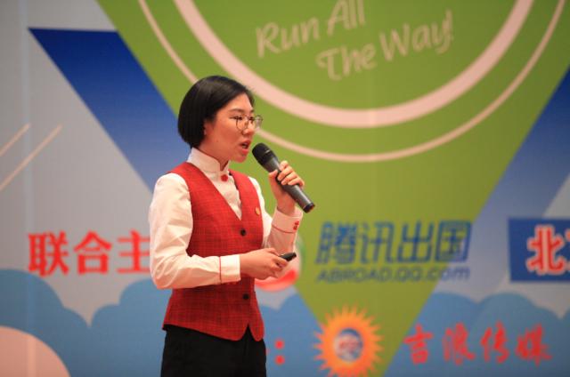 中信银行理财经理刘茵:留学需做好金融准备
