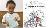 小学女生手绘漫画日记