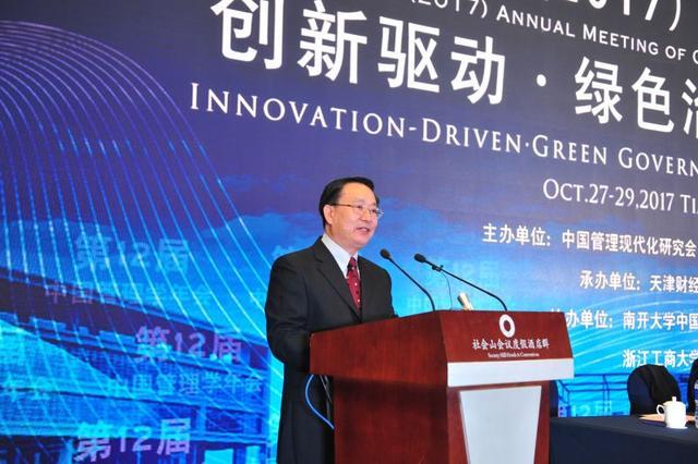 第十二届(2017)中国管理学年会在天津召开
