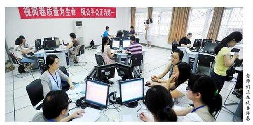 四川2011高考首次网上评卷 成绩25日左右查询