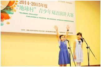 金融大鳄罗杰斯:通过GoodTalk切入中国教育投资市场