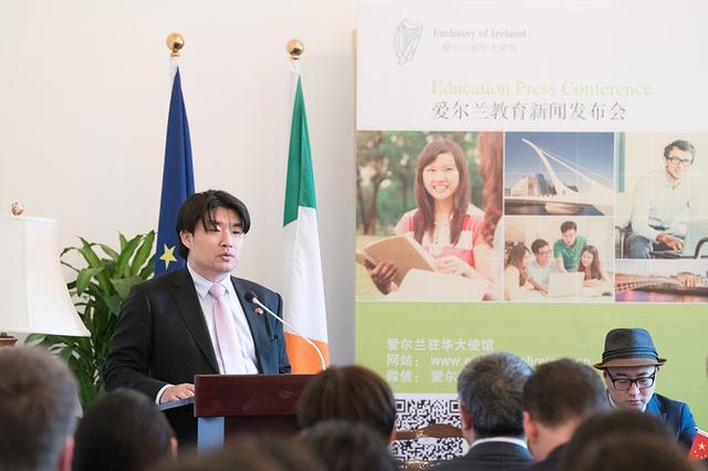 爱尔兰高校与多所中国高校签署高等教育合作备忘录