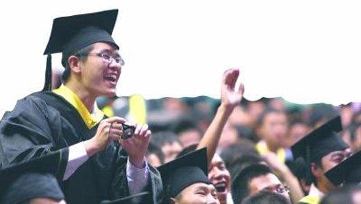 新时代高等教育如何作为?杜玉波、林建华、邱勇这样说