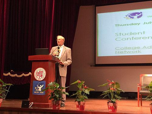 """世界名中学联盟举办:""""一个可持续的未来""""的升学指导"""