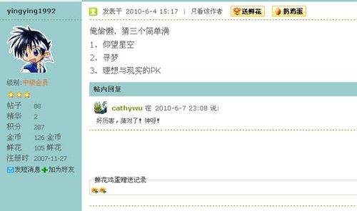 武汉最牛家长猜中湖北、北京高考作文题(图)