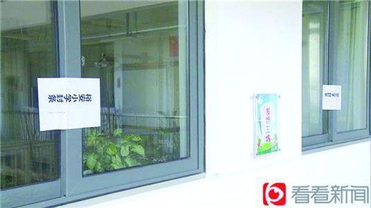 上海38名小学生因中毒住院 教室甲醛超标3倍