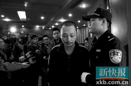 硕士研究生未通过毕业刀捅导师儿子获刑6年