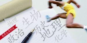 """""""现在的学生更喜欢上网而不是运动"""",江苏省政协委员丁沃沃建议体育应纳入选考科目。制图 沈明"""