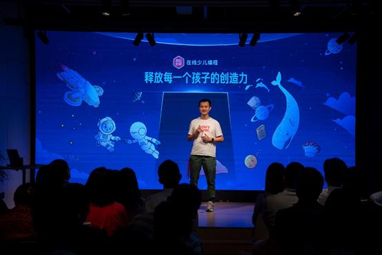 """西瓜创客宣布融资1.5亿元,借力""""AI+大数据""""打破少儿编程行业格局"""
