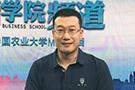 中国农大MBA投资基金融入实战 10亿基金助学生创业