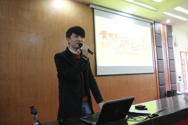快讯:第十二届学院奖成都站·银杏酒店管理学院站巡讲图片