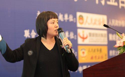 首都经贸大学副教授:规划行业的战略发展