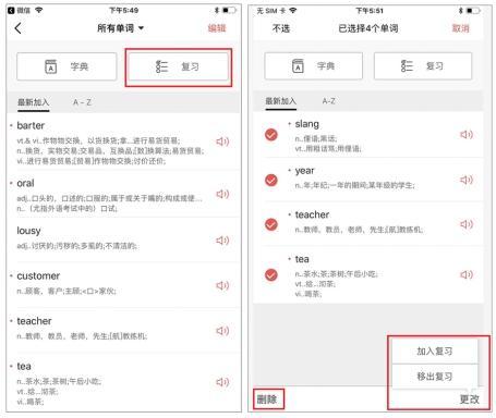 "TutorABC APP新版强势来袭 更新""单词银行""功能成亮点"