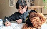 小学生手绘熊猫漫画普及方言