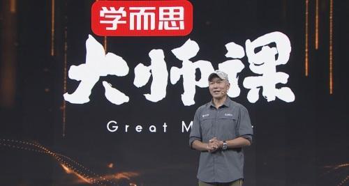 """中国版""""TED""""故事里品出教育的另一种可能"""