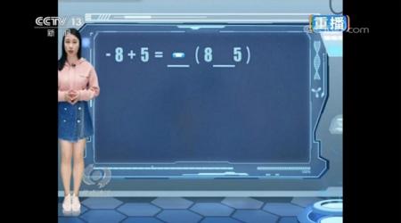 小盒课堂入驻新华社线上云课堂 免费授课超千万